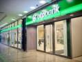 OTP Group может купить Проминвестбанк - СМИ