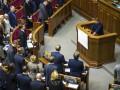 Верховная Рада провалила увеличение расходов на оборону