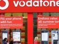 Чистый убыток Vodafone превысил пять миллиардов