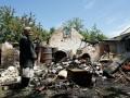 Как получить компенсацию за разрушенное жилье на Донбассе: Инструкция
