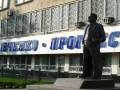 ГП Ивченко-Прогресс займется модернизацией авиадвигателей для КНР