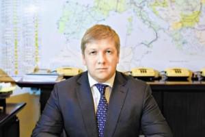 Нафтогаз провел консультации по частичной приватизации