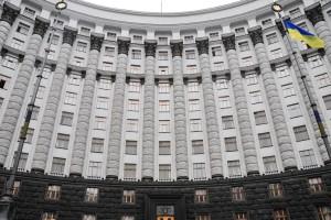 Кабмин утвердил доработанный проект бюджета-2019