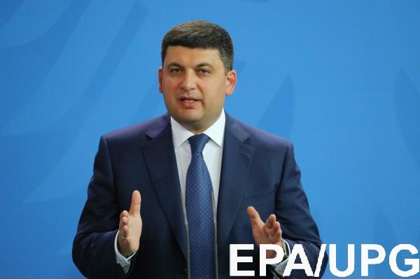 В Украине анонсировали монетизацию субсидий