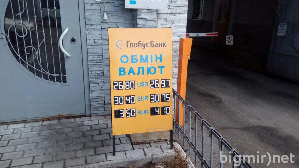 На черном рынке утром в среду, 28 февраля, доллар можно купить в среднем по 26,97 грн