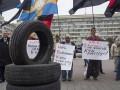 В Украине назвали популярные формы социального протеста