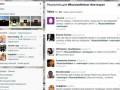 В Twitter появилось более десятка аккаунтов Челябинского метеорита