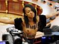 Суд избрал меру пресечения активистке Femen