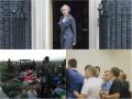 Итоги 13 июля: Новый премьер Британии, драка в Киевсовете и Антиянтарь