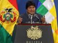 В Боливии парламент принял отставку свергнутого президента