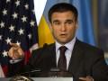 Украина выступила за пересмотр Будапештского меморандума