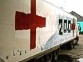 Известны потери оккупантов на Донбассе в феврале
