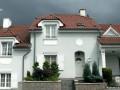 Жена Шокина владеет домом в Праге - СМИ