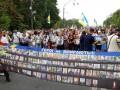 В Киеве проходит Марш защитников