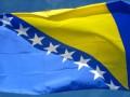В Брюсселе приняли заявку Боснии и Герцеговины на членство в ЕС