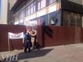 В Киеве у Дома профсоюзов собрались протестующие