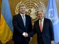 Порошенко обсудил миротворцев с генсеком ООН