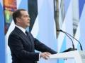 """""""Заявления Киева противоречивы"""": Медведев не видит стремления Зеленского к миру с РФ"""