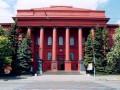 Обыски в КНУ имени Шевченко: стали известны подробности дела