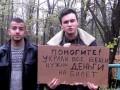 Русский VS нерусский: в России пранкеры провели эксперимент по сбору денег