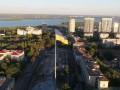 В Днепре флаг Украины подняли на рекордно высоком флагштоке
