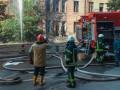 В Киеве вспыхнуло здание типографии