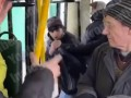 Пассажиры избили карманника и выбросили его из маршрутки в Киеве