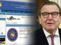 МИД Германии требует закрыть сайт Миротворец, посол Украины ответил
