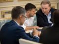 В АП рассказали детали встречи Зеленского с Пинчуком