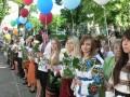 Во Львове хотят отменить осенние и весенние каникулы в школах