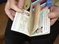 В Крыму решили ограничить выдачу загранпаспортов
