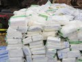 В Бразилии кандидат в городской совет раздавала избирателям кокаин