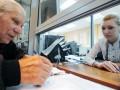 Пенсии у украинских мужчин выше, чем у женщин