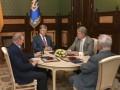 Четыре украинских президента провели встречу