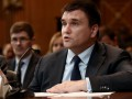 Климкин ответил на предложение вернуть РФ в ПАСЕ