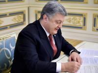 Порошенко подписал закон о запрете оружия в госучреждениях