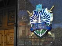 ГПУ должна открыть уголовное дело по подкупу, организованному штабом Тимошенко - Шустрова