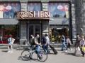 В Рошен заявили о продаже бракованной продукции под ее брендом