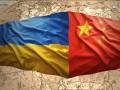 Почему Китаю выгодно инвестировать в Украину - эксперт
