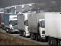 Россия полностью остановила транзит украинских фур