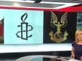 Би-би-си показала в новостях вместо эмблемы ООН логотип из популярной игры