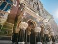 Названы ТОП-5 самых прибыльных и убыточных украинских банков
