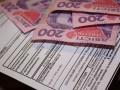 В Днепропетровске запуcтили оформление субсидий онлайн