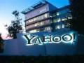 Чистая прибыль Yahoo! выросла в 10 раз