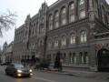 Украинские банки получат рефинансирование под правительственные гарантии - Ъ