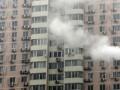 Эксперты подсчитали стоимость аренды квартир в Украине