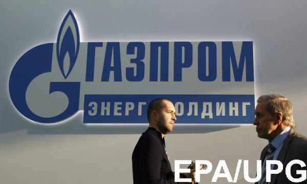«Газпром» согласился снять ограничения нареэкспорт газа Европе