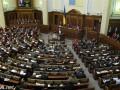 Рада обратилась к мировым парламентариям: РФ угрожает всему миру
