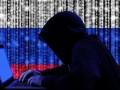 РФ готовит новую кибератаку ко Дню Конституции Украины - СМИ