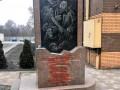 В Кривом Роге задержан вандал, осквернивший памятник жертвам Холокоста